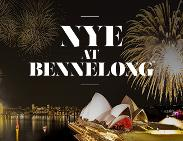 An image depicting NYE at Bennelong�